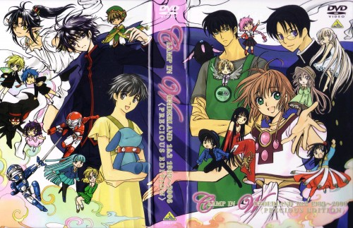 CLAMP, Madhouse, CLAMP School Detectives, Cardcaptor Sakura, Chobits