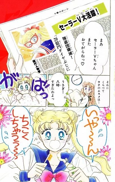 Naoko Takeuchi, Bishoujo Senshi Sailor Moon, Ikuko Tsukino, Usagi Tsukino, Sailor V