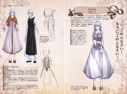 Ichika, Vocaloid, Haku Yowane, Character Sheet