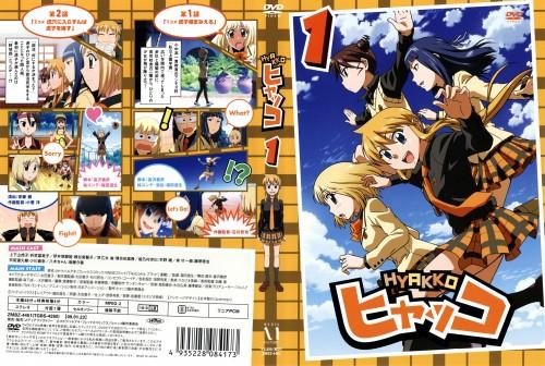 Nippon Animation, Hyakko, Torako Kageyama, Ayumi Nonomura, Suzume Saotome