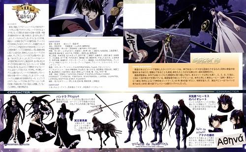 Masami Kurumada, Shiori Teshirogi, Saint Seiya: The Lost Canvas, Behemoth Violate, Pegasus Tenma