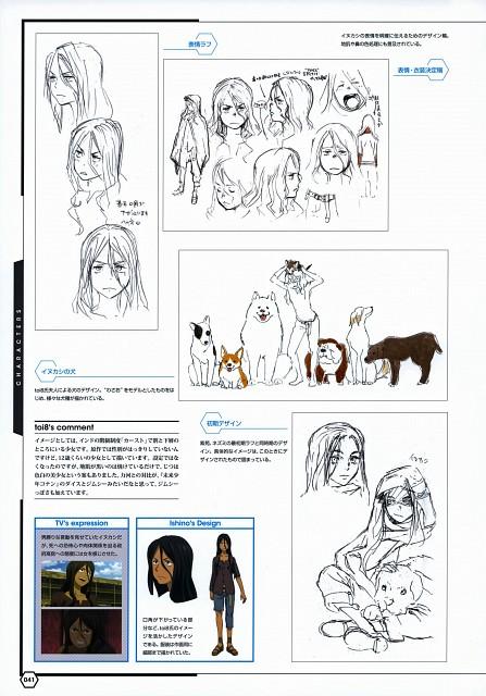 toi8, No. 6, No. 6 Toi8 Design & Art Works, Inukashi