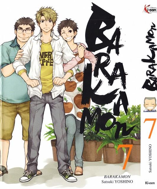Satsuki Yoshino, Barakamon, Hiroshi Kido, Manga Cover