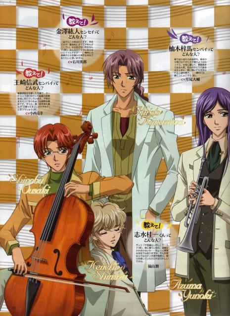 Yuki Kure, Koei, Yumeta Company, Kiniro no Corda, Azuma Yunoki