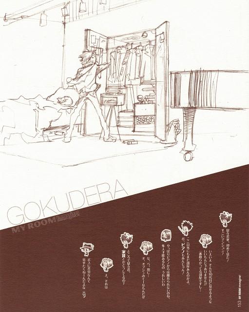 Akira Amano, Katekyo Hitman Reborn!, Colore!, Takeshi Yamamoto, Tsunayoshi Sawada