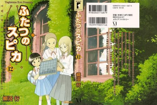 Kou Yaginuma, Group TAC, Twin Spica, Marika Ukita, Kei Oumi