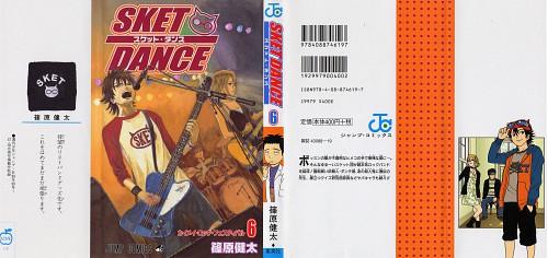 Kenta Shinohara, Sket Dance, Kazuyoshi Usui, Yusuke Fujisaki, Hime Onizuka