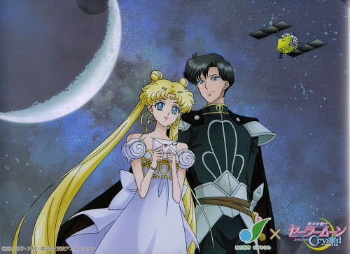 Toei Animation, Bishoujo Senshi Sailor Moon, Princess Serenity, Prince Endymion