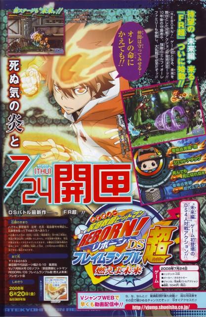 Akira Amano, Artland, Katekyo Hitman Reborn!, Kyoya Hibari, Reborn (Character)