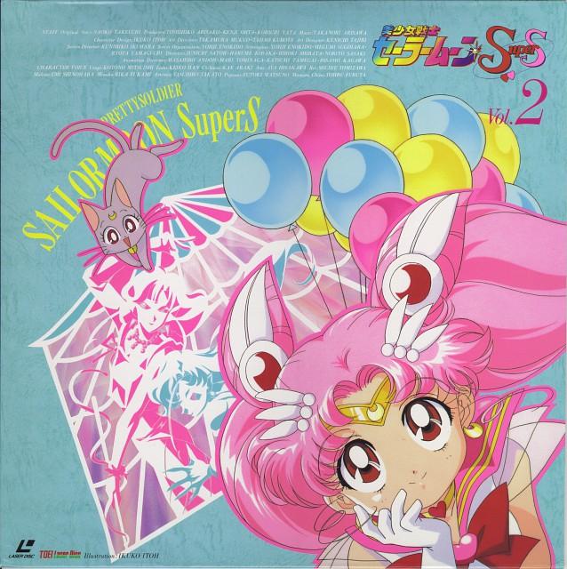 Toei Animation, Bishoujo Senshi Sailor Moon, Super Sailor Chibi Moon, Diana, Fish Eye