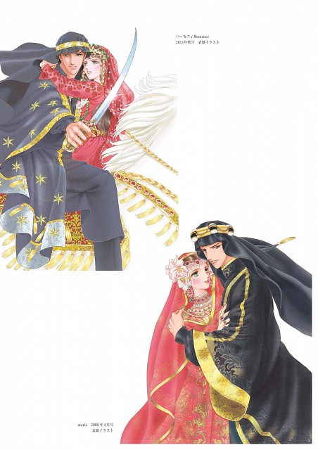 Chiho Saito