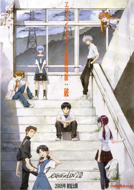 Khara, Neon Genesis Evangelion, Makinami Mari Illustrious, Rei Ayanami, Kaworu Nagisa