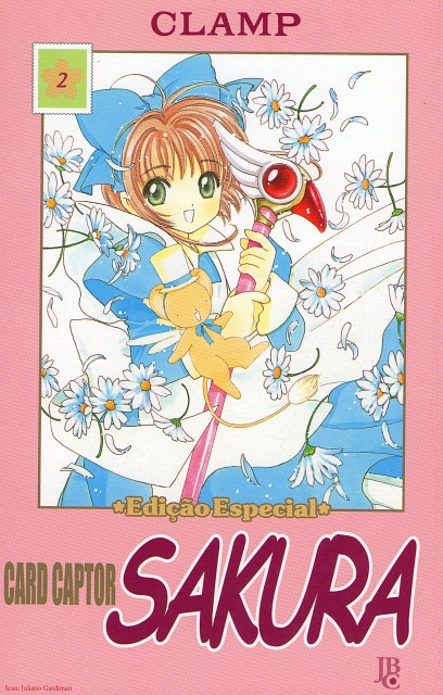 CLAMP, Cardcaptor Sakura, Sakura Kinomoto, Keroberos