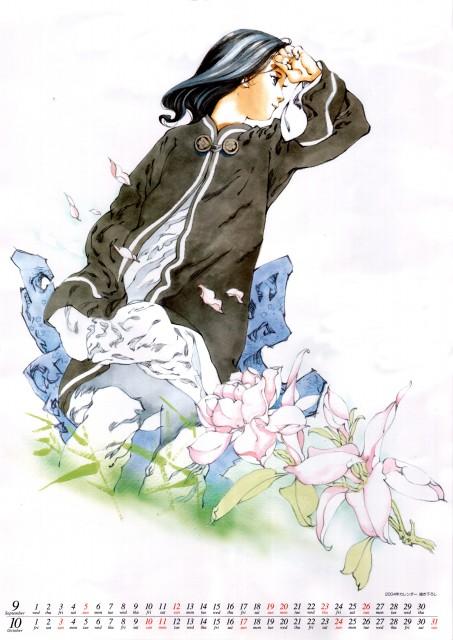 Akihiro Yamada, Twelve Kingdoms, Taiki, Calendar