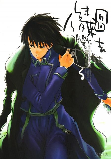 Mikage Uchida, Fullmetal Alchemist, Roy Mustang, Doujinshi Cover, Doujinshi