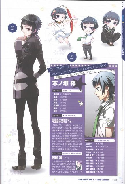 Kazuaki, Starry Sky Fan Book 1st ~Spring & Summer~, Starry Sky, Azusa Kinose, Character Sheet