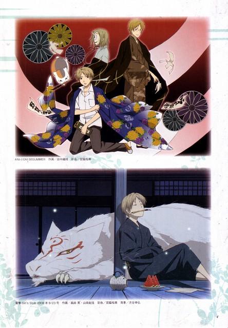 Yuki Midorikawa, Brains Base, Natsume Yuujinchou, Memories Book Atatakai Jinkan, Hiiragi (Natsume Yuujinchou)
