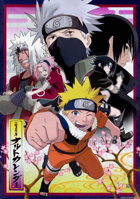 Studio Pierrot, Naruto, Sakura Haruno, Kakashi Hatake, Itachi Uchiha