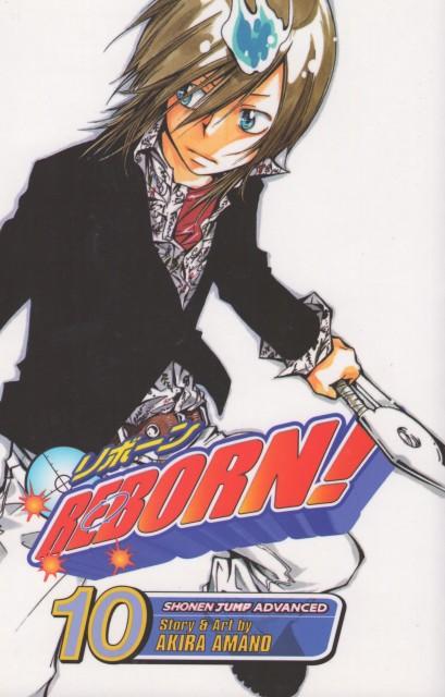 Akira Amano, Artland, Katekyo Hitman Reborn!, Basil, Manga Cover