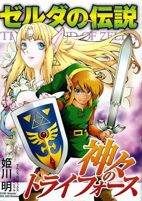 Akira Himekawa, Nintendo, The Legend of Zelda: A Link to the Past, The Legend of Zelda, Zelda