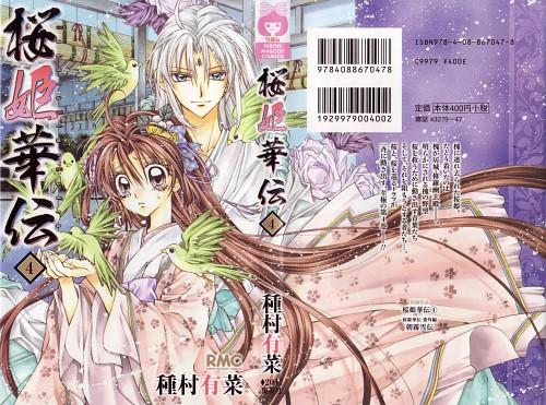 Arina Tanemura, Sakura Hime Kaden, Enju (Sakura Hime Kaden), Sakura (Sakura Hime Kaden), Manga Cover