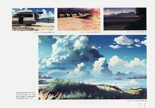 Makoto Shinkai, Five Centimeters Per Second