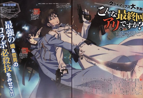 Shingo Ogiso, A-1 Pictures, Ao no Exorcist, Rin Okumura, Yukio Okumura