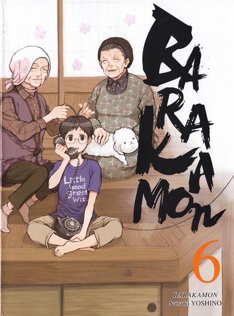 Satsuki Yoshino, Barakamon, Akihiko Arai, Manga Cover