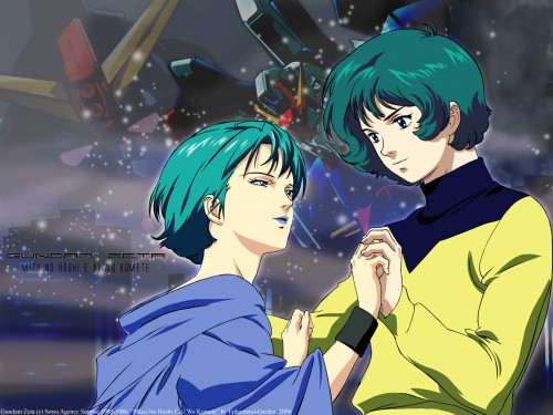 Sunrise (Studio), Mobile Suit Zeta Gundam, Four Murasame, Kamille Bidan Wallpaper