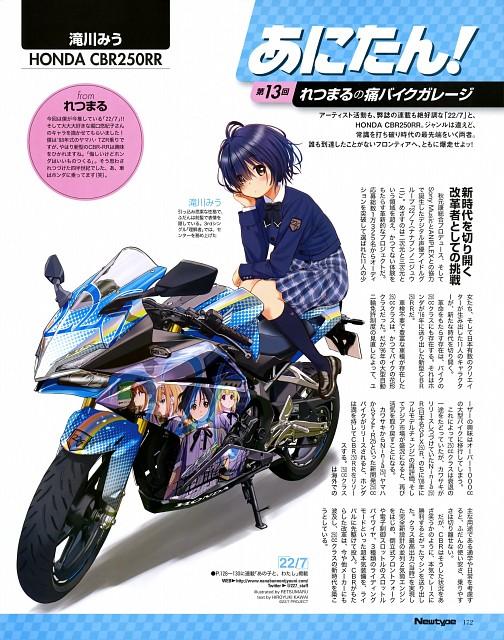 Yukiko Horiguchi, 22/7, Miu Takigawa, Newtype Magazine, Magazine Page