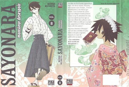 Kouji Kumeta, Sayonara Zetsubou Sensei, Nozomu Itoshiki, Tarou Sekiutsu, Manga Cover
