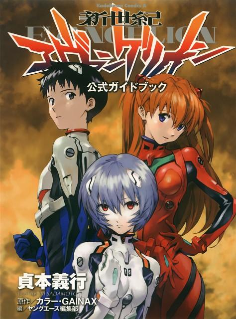Yoshiyuki Sadamoto, Gainax, Neon Genesis Evangelion, Asuka Langley Soryu, Shinji Ikari