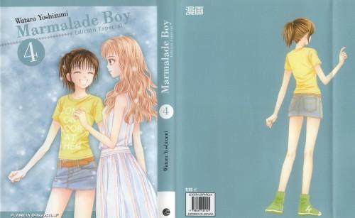Wataru Yoshizumi, Toei Animation, Marmalade Boy, Meiko Akizuki, Miki Koishikawa