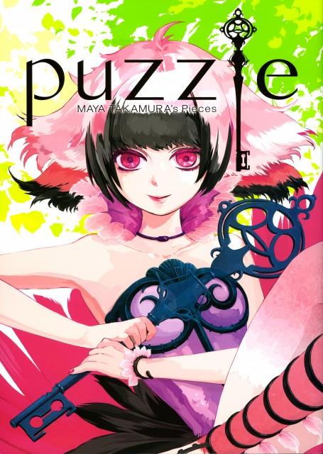 Maya Takamura, Puzzle (Artbook), Artbook Cover