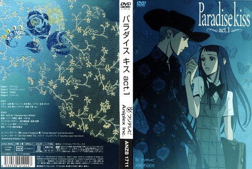 Ai Yazawa, Madhouse, Paradise Kiss, Yukari Hayasaka, George Koizumi