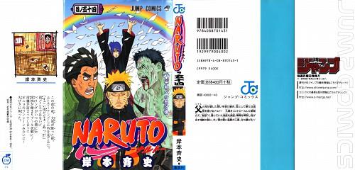 Masashi Kishimoto, Naruto, Gai , Konan , Kisame Hoshigaki