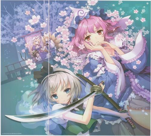 An2a, Petite Fatal 6th, Touhou, Yuyuko Saigyouji, Youmu Konpaku