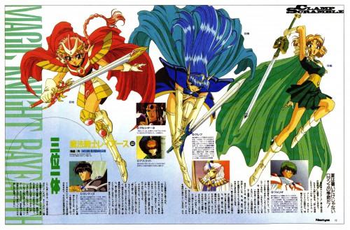 CLAMP, Magic Knight Rayearth, Umi Ryuuzaki, Hikaru Shidou, Fuu Hououji