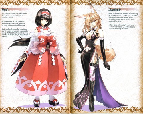 Idea Factory, Record of Agarest War, Yayoi (Record of Agarest War), Sherufanir