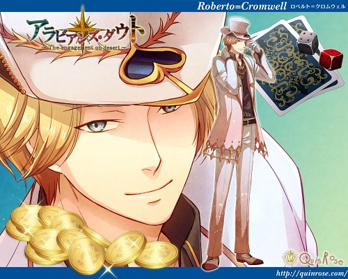 QuinRose, Arabian Lost, Roberto Cromwell, Official Wallpaper