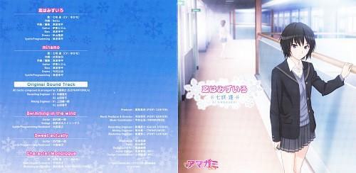 Kisai Takayama, Anime International Company, Amagami, Ai Nanasaki