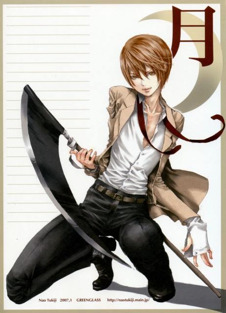 Green Glass, Death Note, Light Yagami, Doujinshi, Stationery