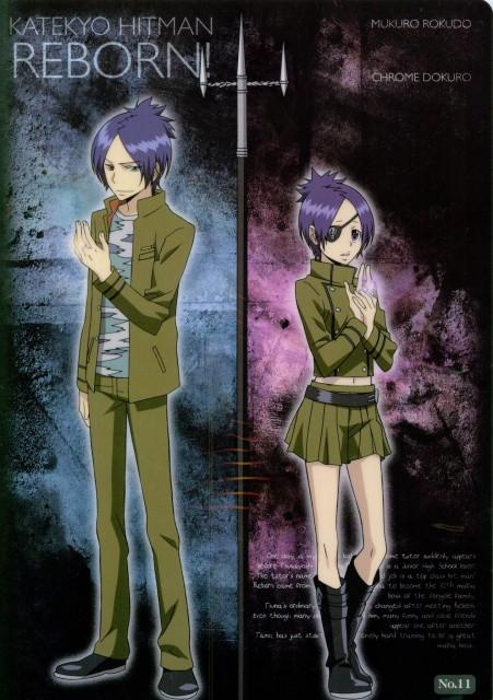 Akira Amano, Artland, Katekyo Hitman Reborn!, Mukuro Rokudo, Chrome Dokuro