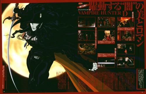 Vampire Hunter D, Meier Link, Leila, D (Vampire Hunter D), Charlotte (Vampire Hunter D)