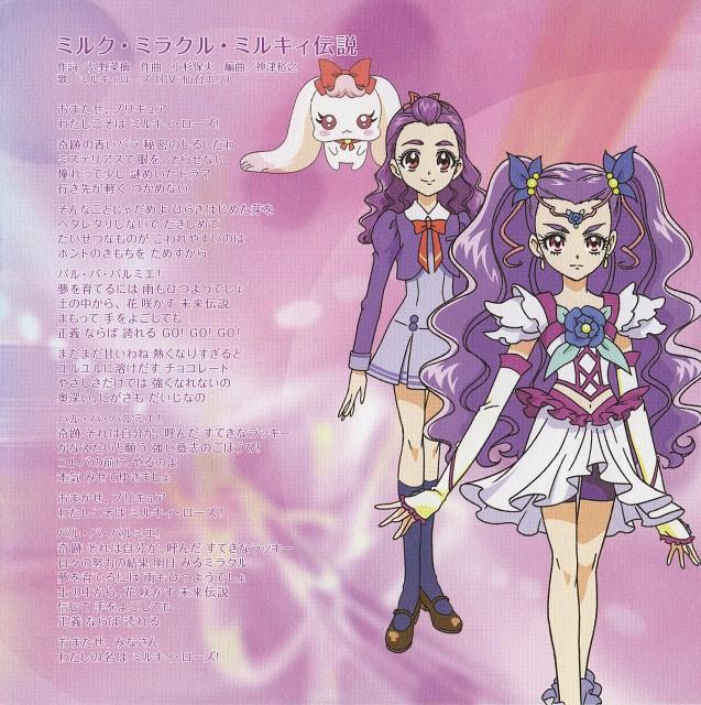 Toei Animation, Yes! Precure 5, Kurumi Mimino, Milk (Yes! Precure 5), Milky Rose
