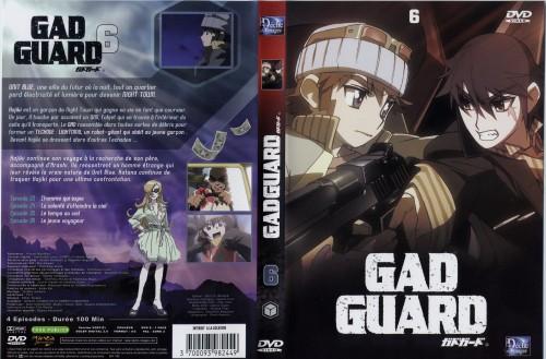Gonzo, GAD Guard, Catherine Flaubert, Hajiki Sanada, Katana (Gad Gaurd)