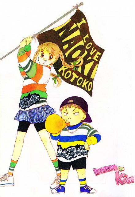 Kaoru Tada, Itazura na Kiss, Yuki Irie, Kotoko Aihara