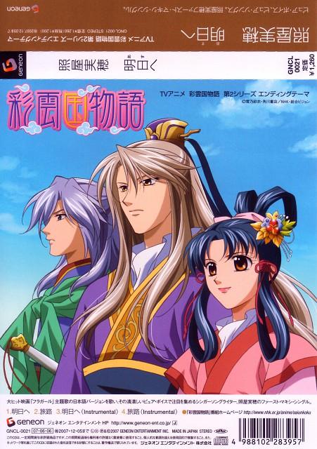 Kairi Yura, Madhouse, Saiunkoku Monogatari, Seiran Shi, Ryuuki Shi