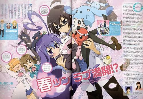 Atsuko Watanabe, Anime International Company, Acchi Kocchi, Io Otonashi, Tsumiki Miniwa