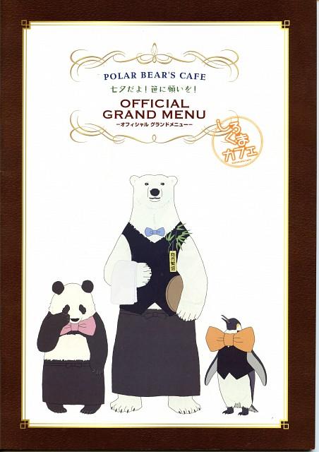 Aloha Higa, Studio Pierrot, Shirokuma Cafe, Penguin (Shirokuma Cafe), Panda (Shirokuma Cafe)